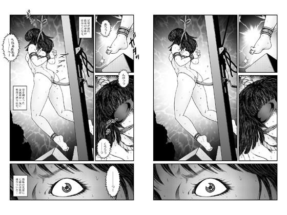 欲望回帰第547章-強制女装美娼年拘束達磨アクメ地獄逝キ第4話オトコノコ絞首刑編-のサンプル画像004