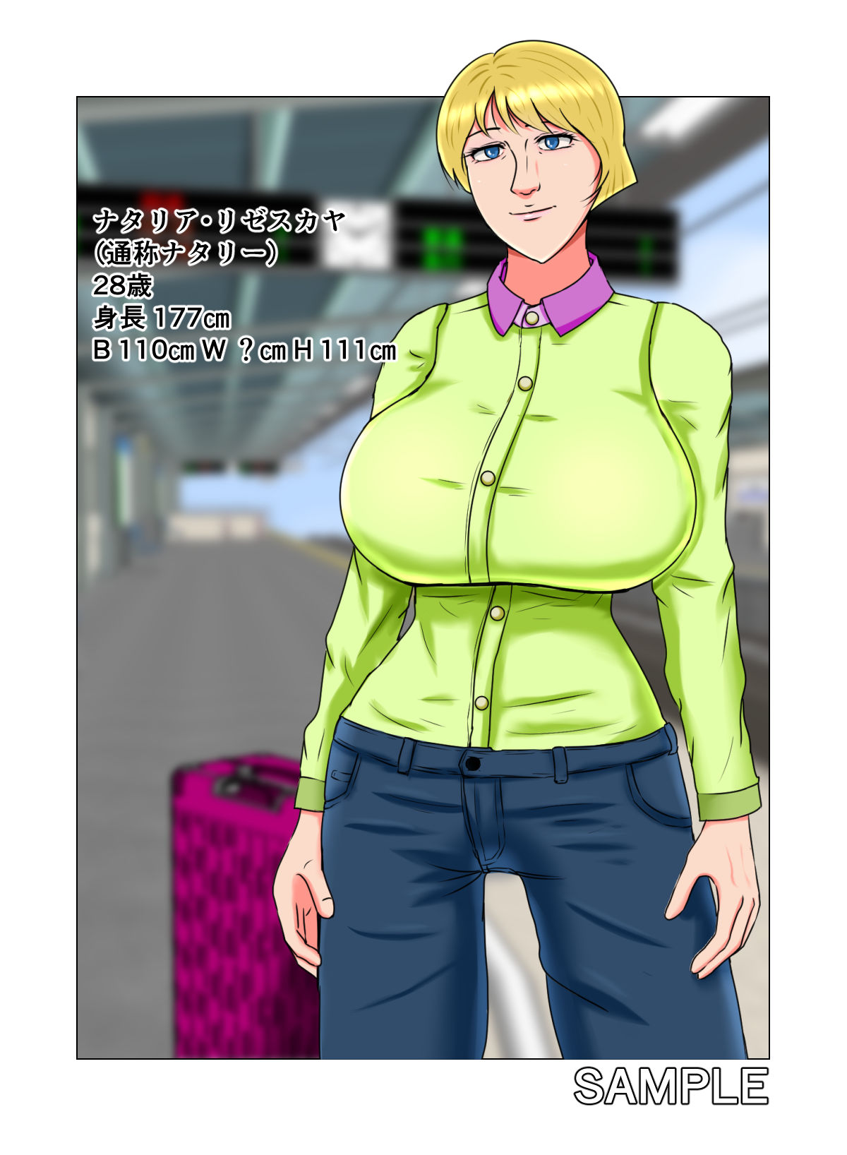 [キャバ嬢・風俗嬢]「WEBバズーカ Vol.9」(海野幸(AYA))