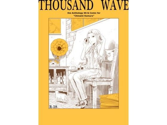 THOUSAND WAVE