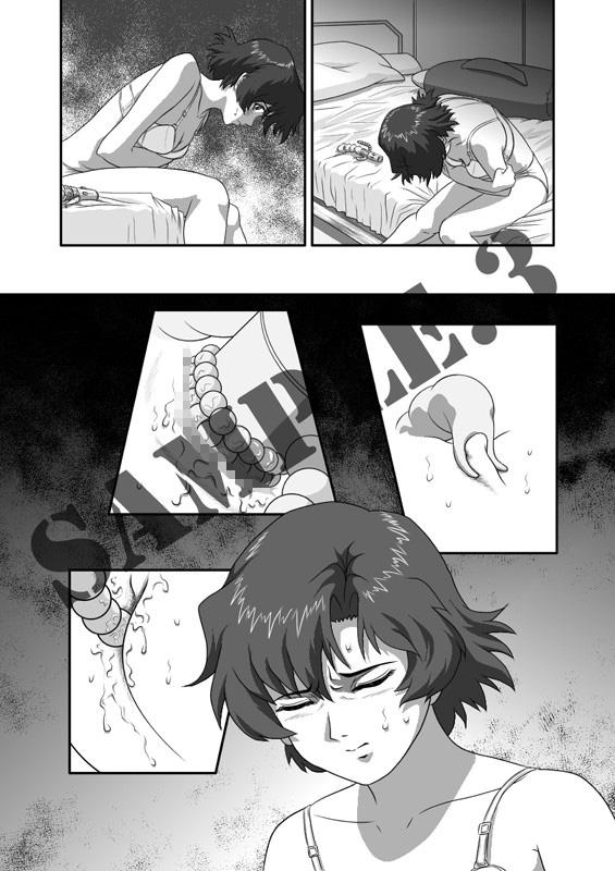 同人ガール:[同人]「I - H vol.7」(江呂須堂)