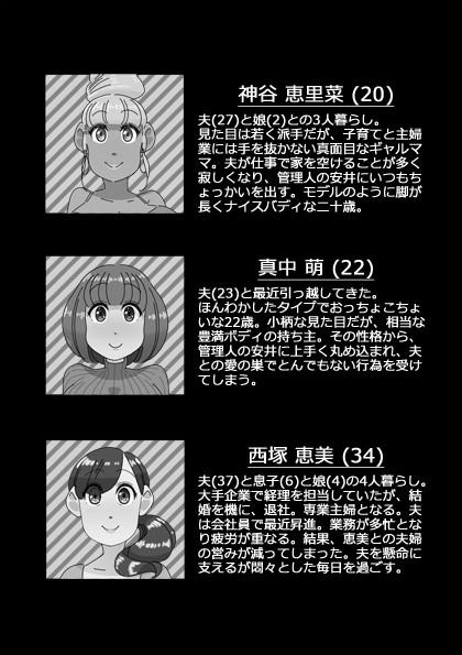 COMIC快楽天ビースト 2015年03月号