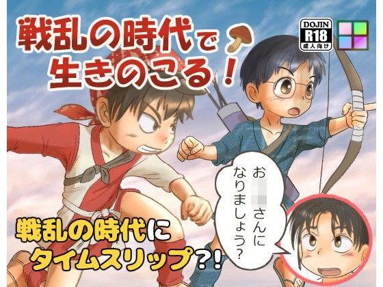 [ほむら屋★プレアデス]RIKA→MIKA☆(THE IDOLM@STER) 他
