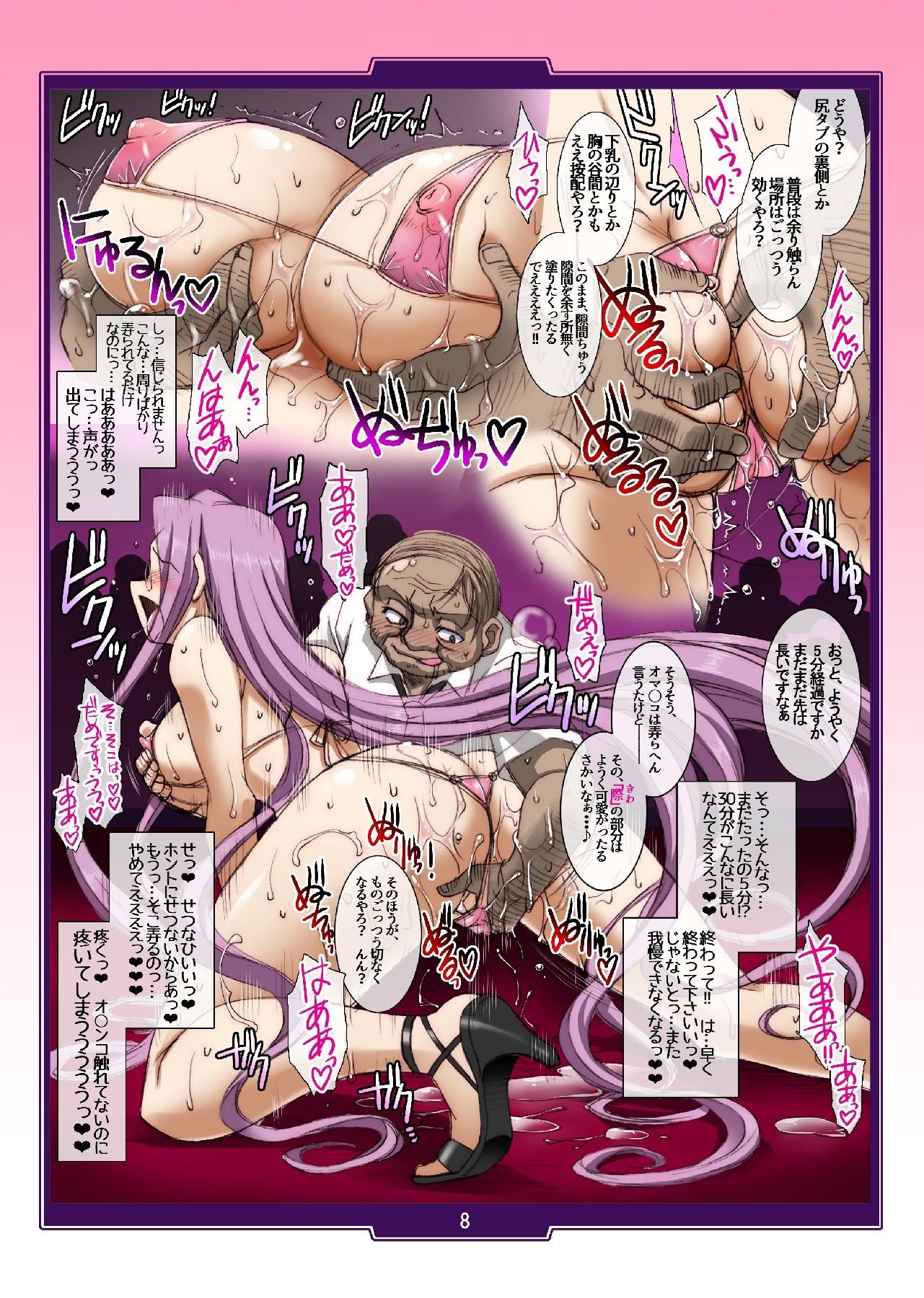 同人ガール:[同人]「姫騎兵の淫猥なる日々 -牝色-」(H・B)