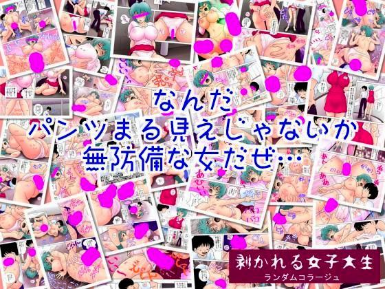 [女子大生]「かえで&さくら」(kawaii*ぱんぴぃ)