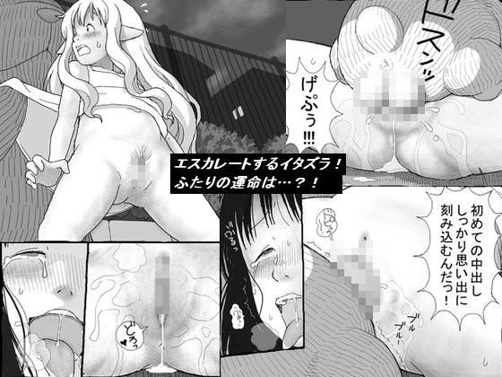 魔法少女まなみちゃんのサンプル画像3
