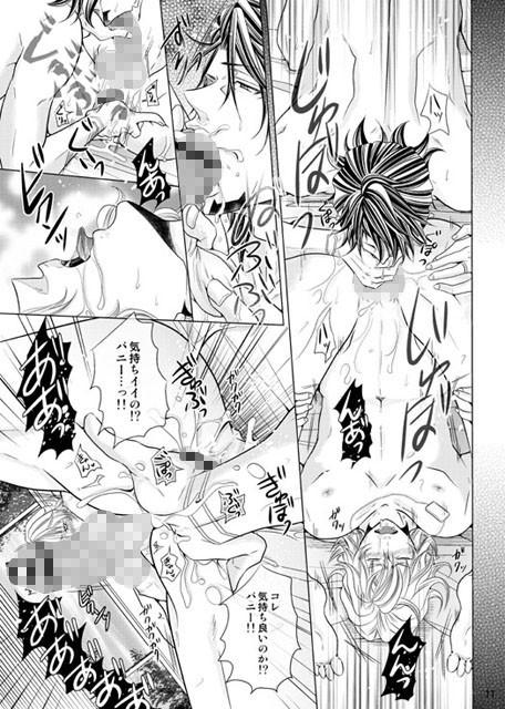 Japanese Race Queen Porn 180nd (05-10)