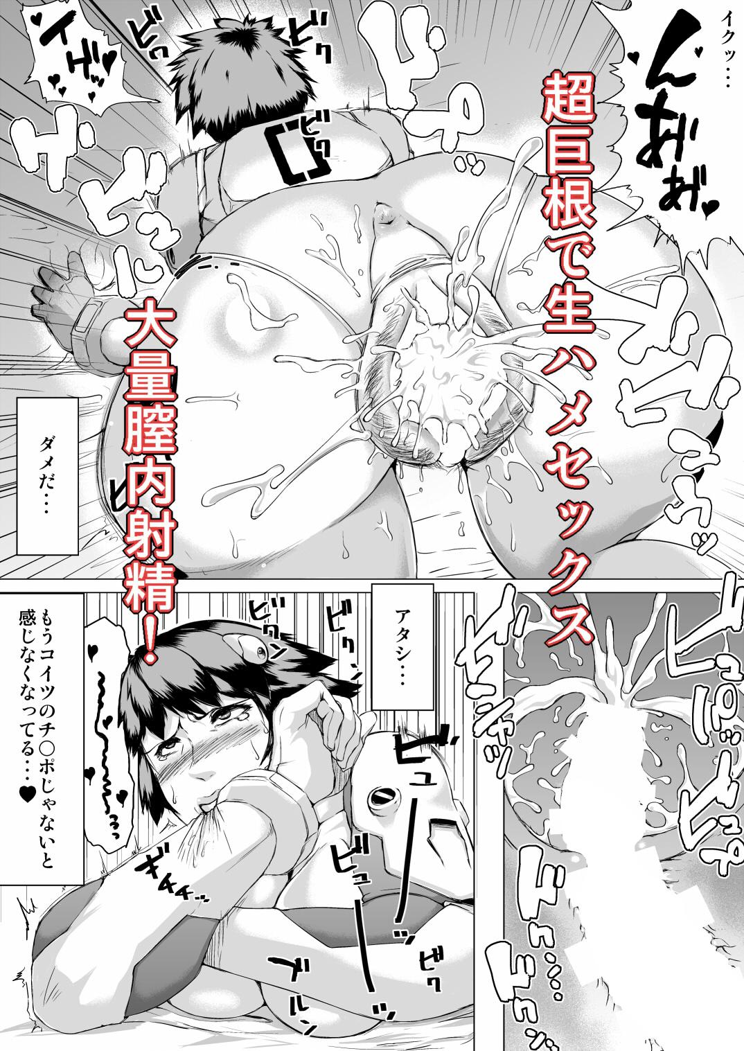 【オリジナル同人】少女監禁CG集