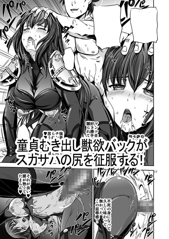 同人ガール:[同人]「ビリビリおっぱいタイツ」(PX-Real)