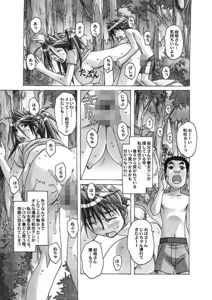 AKANE茜 総集編