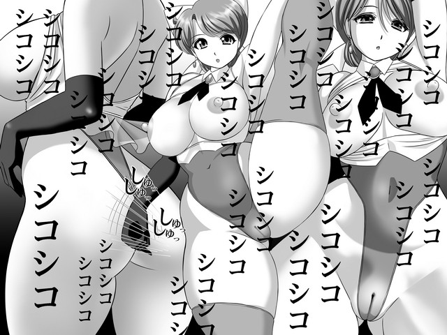 マジカルアイドル