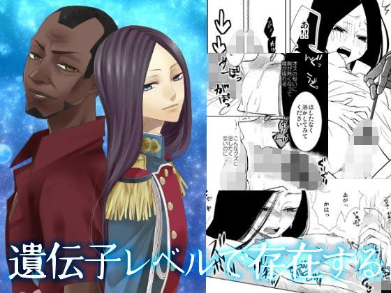 【レン 巨根】スレンダーな軍服の、レンの巨根媚薬イラマチオフェラアナル異物挿入の同人エロ漫画。