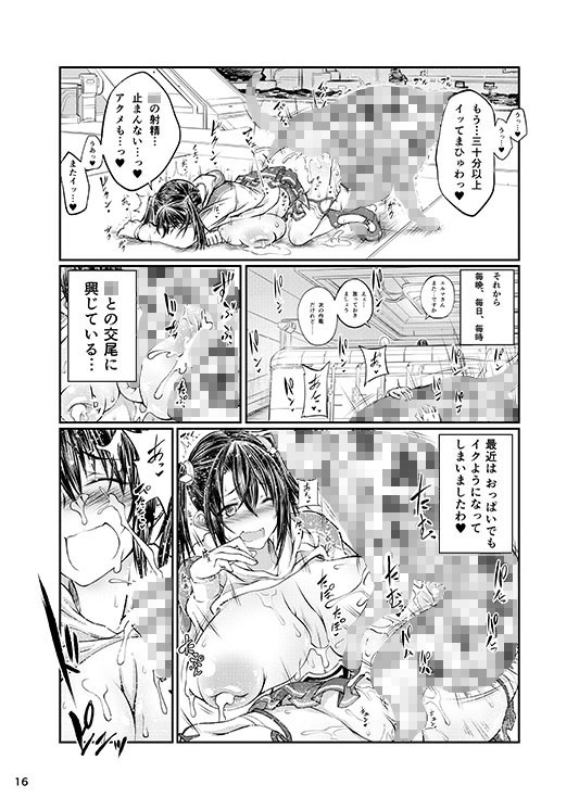 ○×ブレイド×くろす