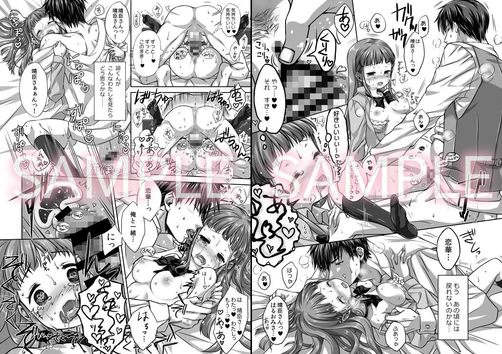 【同人コミック】恋ノ歌 Preview Book | 大人漫画.com|無料エロマンガ同人誌