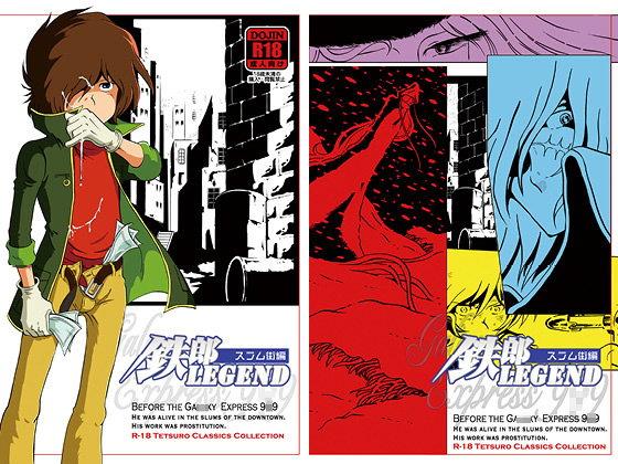 【ラム 女性向け】少年ショタの、ラムの女性向け売春・援交和姦強姦アナルの同人エロ漫画!