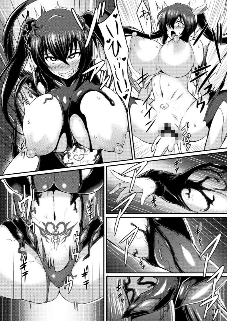 【辱め】「秘蹟神姫アルカナセイバー ~運命の輪辱姫~」Liquid
