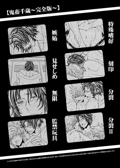 【鬼畜】「インターハートプレミアムBOX」インターハート