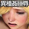 仮想少女陵辱写真集 Vol.31