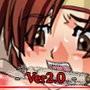 『 無双OKUSAMA <Ver2.0> 』