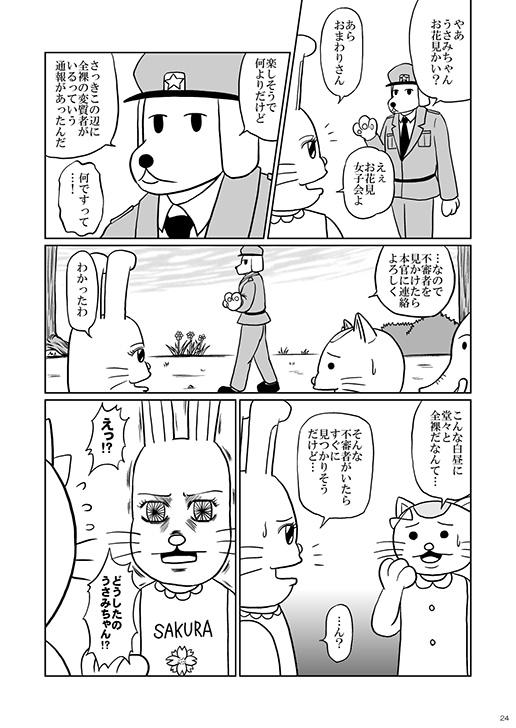 [制服]「あずきくりぃむ 小栗あずき」(小栗あずき)