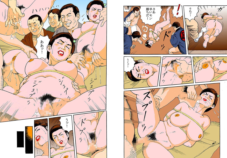 [お姉さん]「kazuha」(HimeMix)