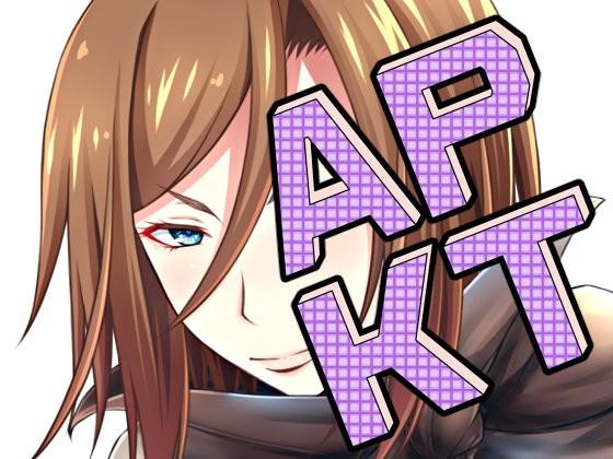 【グランブルーファンタジー 同人】APKT
