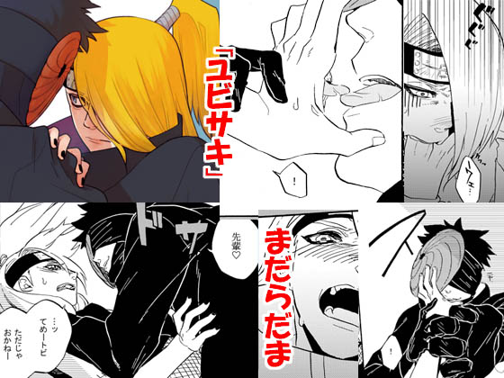 【3DCG】「カスタムメイド3D 性格パック」KISS