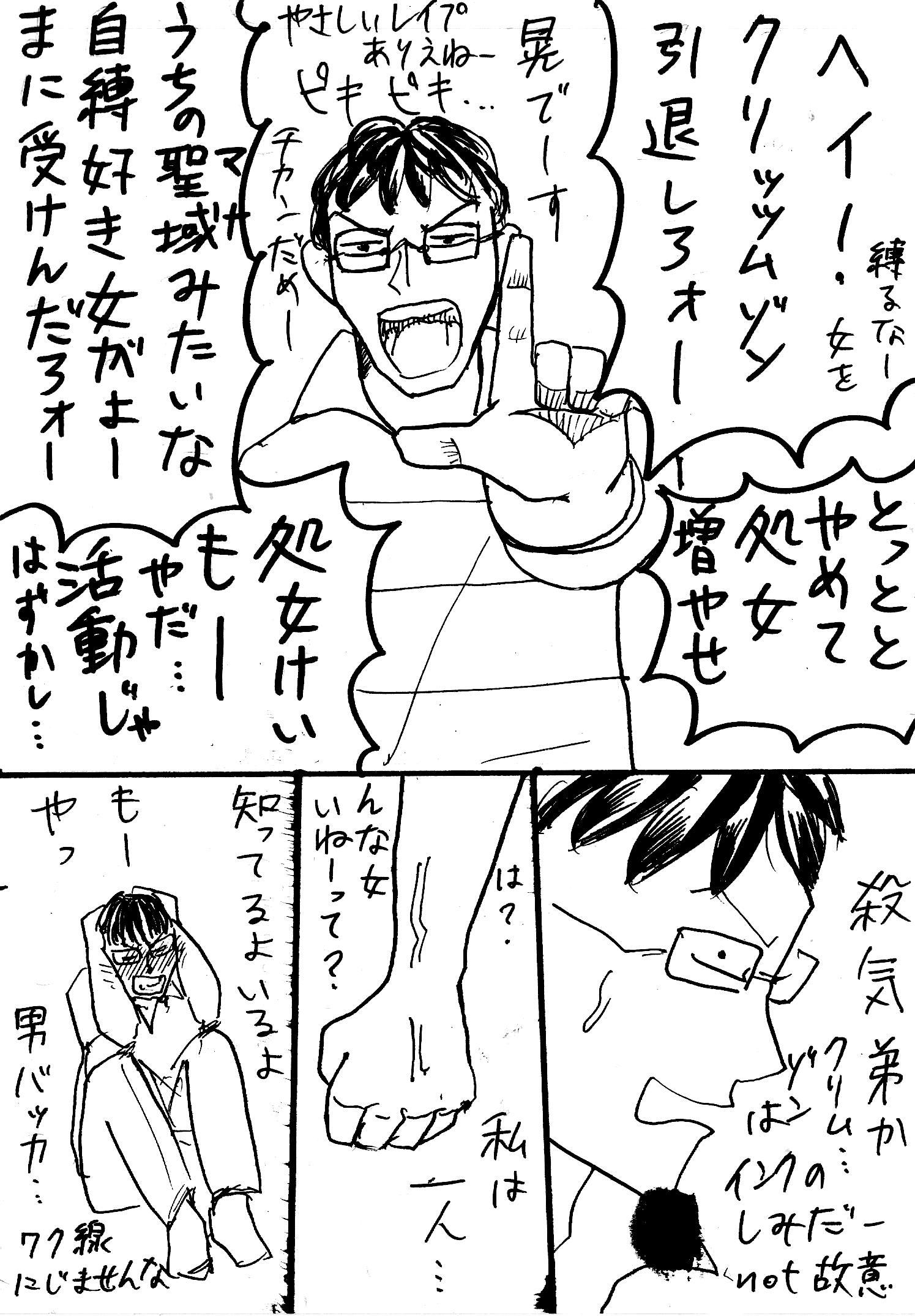 [おもちゃ]「アナスタシア」(パツキン(パツキン))