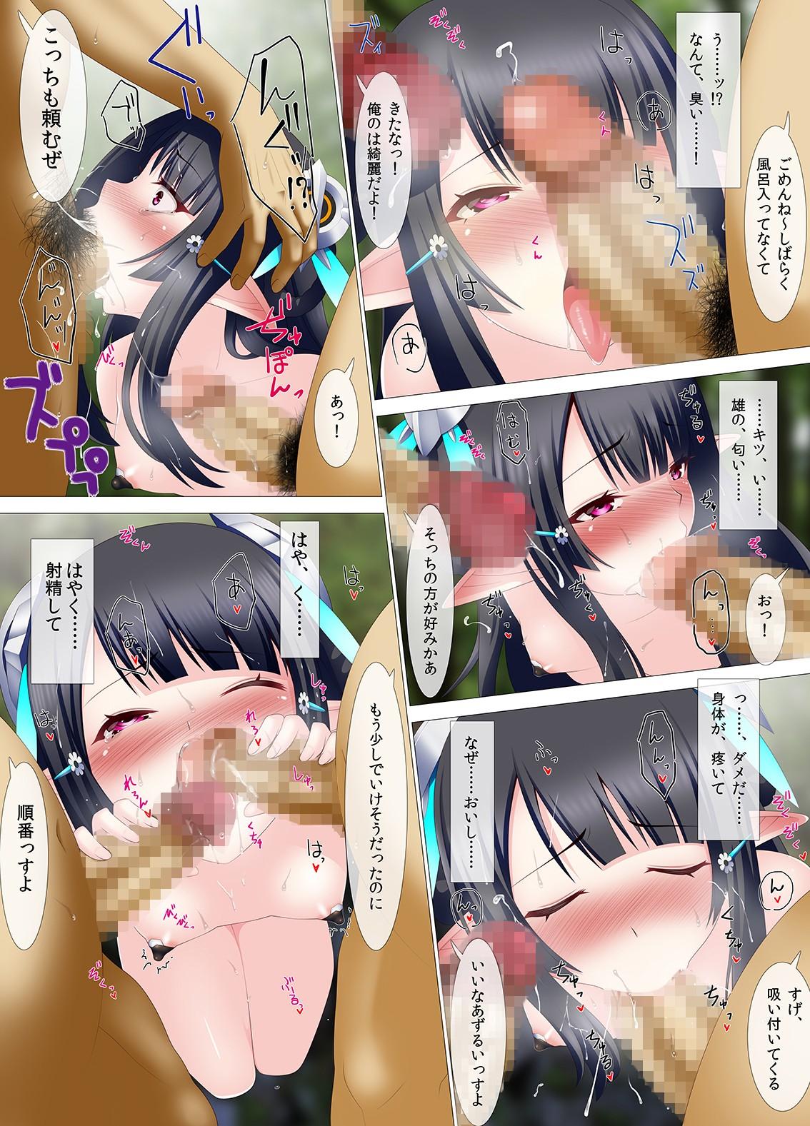 [その他フェチ]「NAKED 0335 E乳女体図鑑 宮野麻菜果」(宮野まなか)