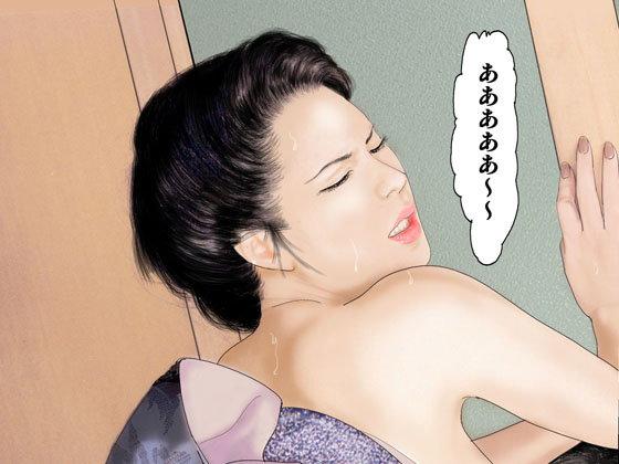【大和 浮気】浴衣で和服の痴女熟女人妻の、大和の浮気乱交の同人エロ漫画。