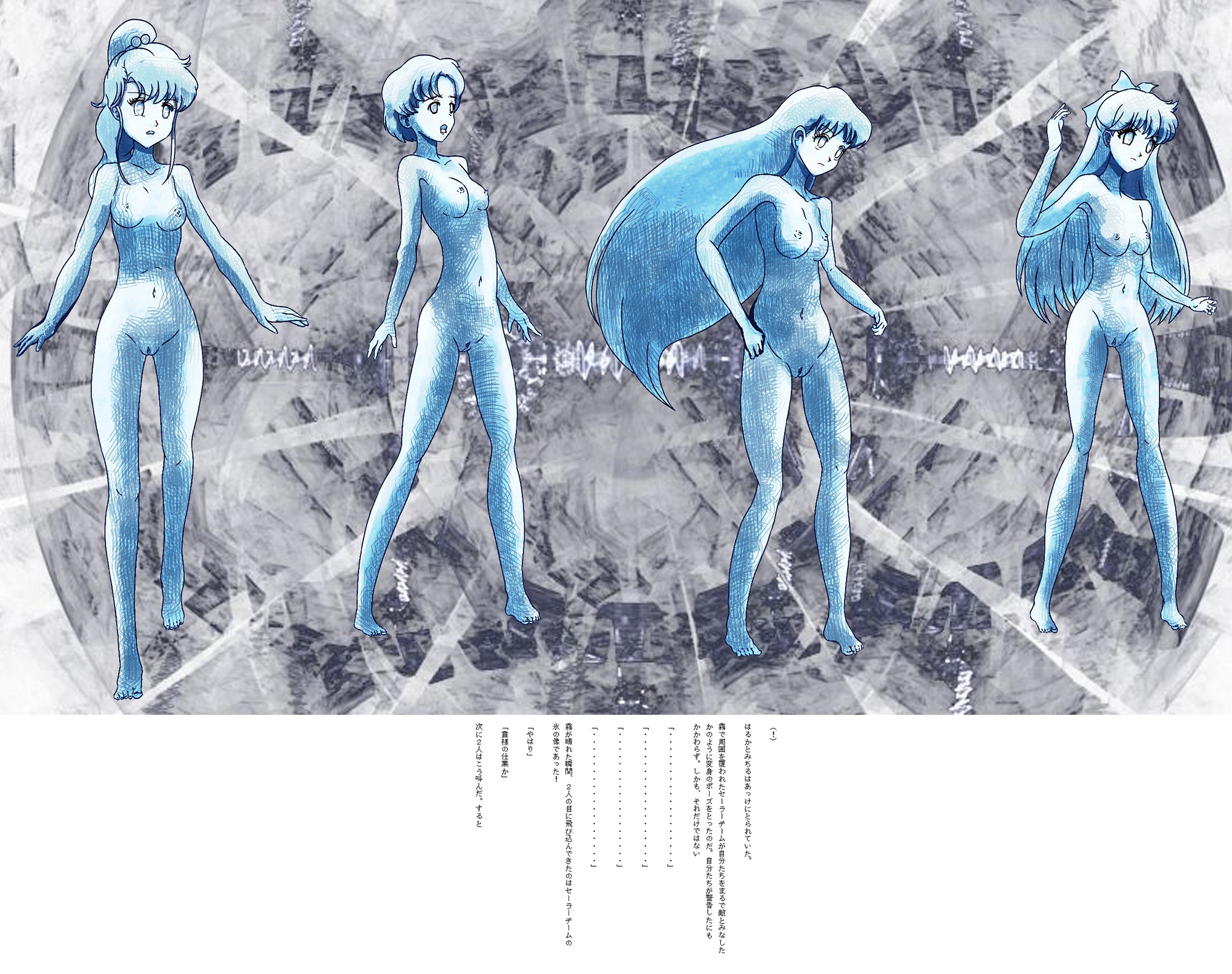 美少女戦士セーラームーン Crystal クリスタル かぐや姫の伝説