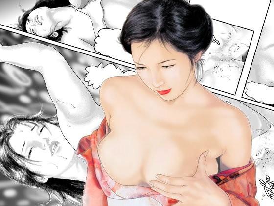 【大和 耽美】浴衣で和服の人妻の、大和の耽美羞恥顔射ぶっかけ寝取り・寝取られ辱めの同人エロ漫画。