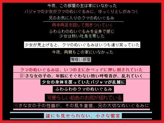 [辱め]「少女刑事アリス (3)」(いわしろ)