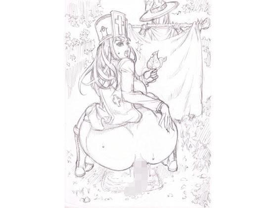 【お姉さん 脱糞】お姉さん美少女の脱糞露出ファンタジーお漏らし放尿おもらしおしっこの同人エロ漫画!