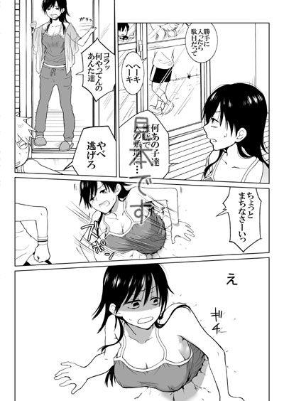 【実験B棟 同人】壁尻お姉さん