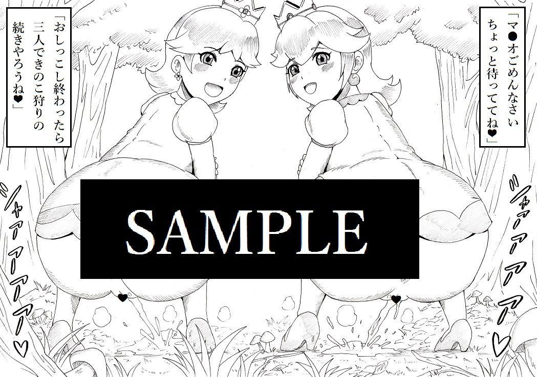 N図鑑〜放尿ロリっ子編〜のサンプル画像1