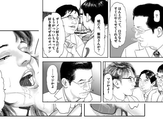 [お母さん]「弓香」(お母さん.com(お母さん.com))