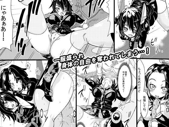 【エロゲー】 異種図姦 DL版  [CYCLET]