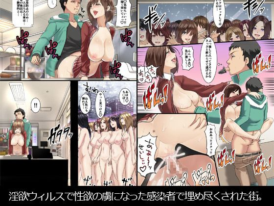 [同人]「WITCH GIRL -EROTIC SIDE SCROLLING ACTION G...