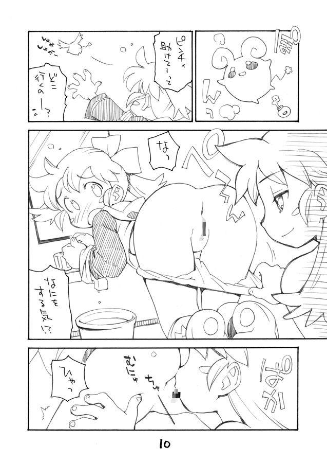 DMM 同人【お子様ランチボックス】