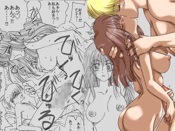 【リボーンズナイツ 同人】巨人族の少女エレナ