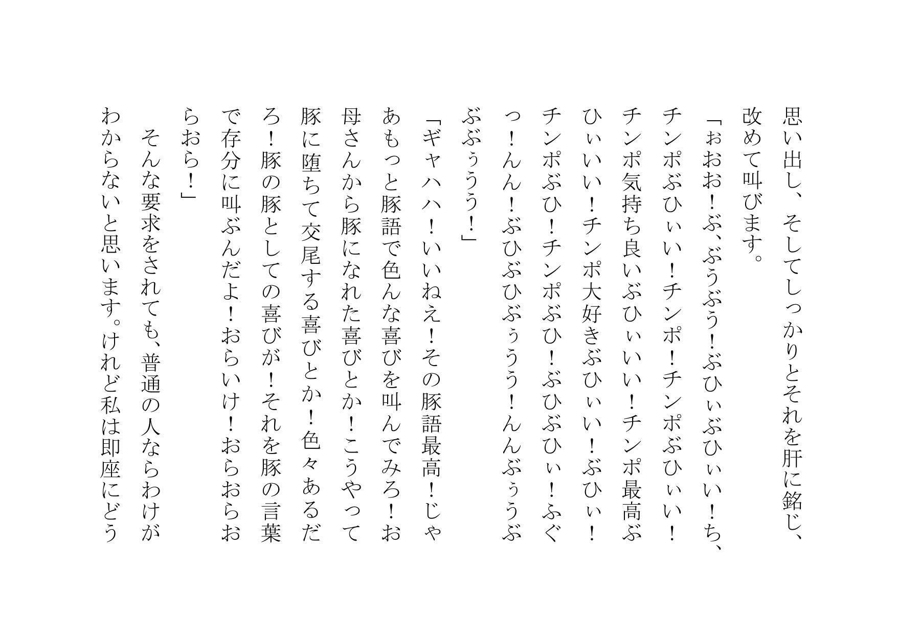 【画像】 エロいコスプレ画像ください!!!!!!!!!!!!