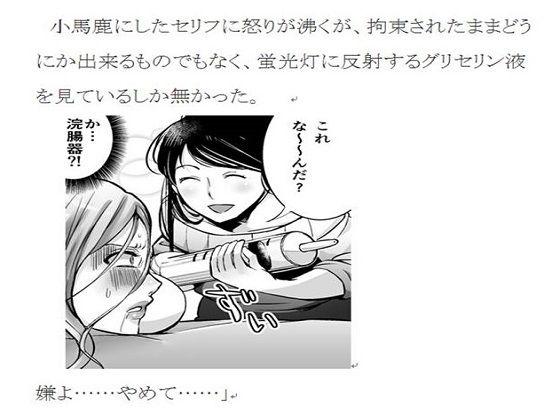 <官能小説・イメージ画像付き・全191P>同級生の母親のサンプル画像1