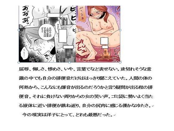 <官能小説・イメージ画像付き・全191P>同級生の母親のサンプル画像2
