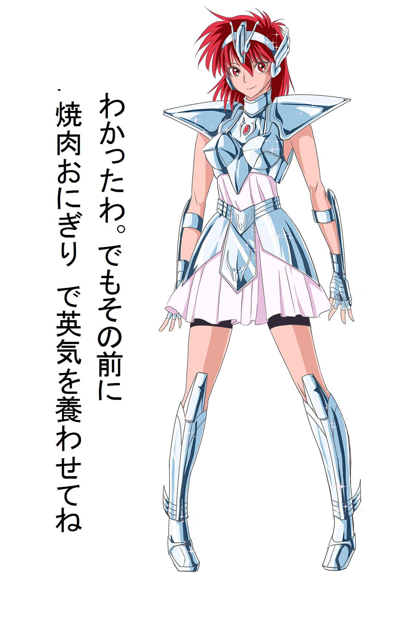 東映バトルヒロインズ~マクロの決死戦!!~