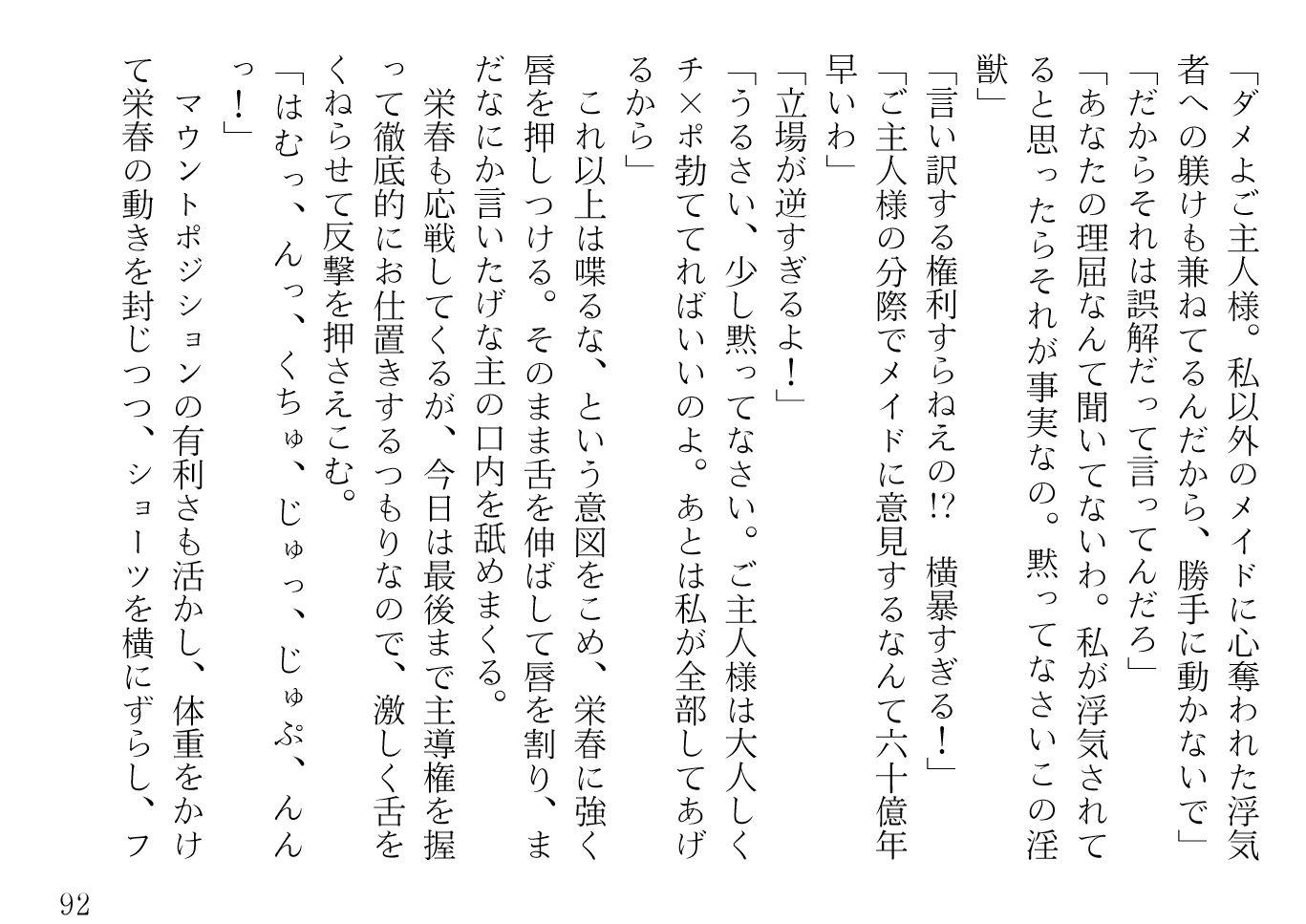 同人ガール:[同人]「ツンツンメイドはデレデレです」(青橋商店)