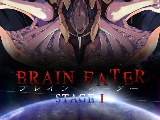 BRAIN EATER STAGE1