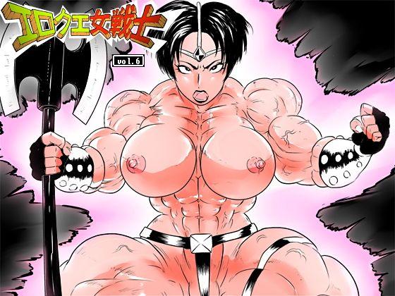 【ドラゴンクエスト3 同人】エロクエ女戦士vol.6