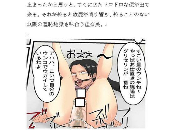 【t0083y 同人】<官能小説・イメージ画像付き・全403P>落ちてゆく人妻