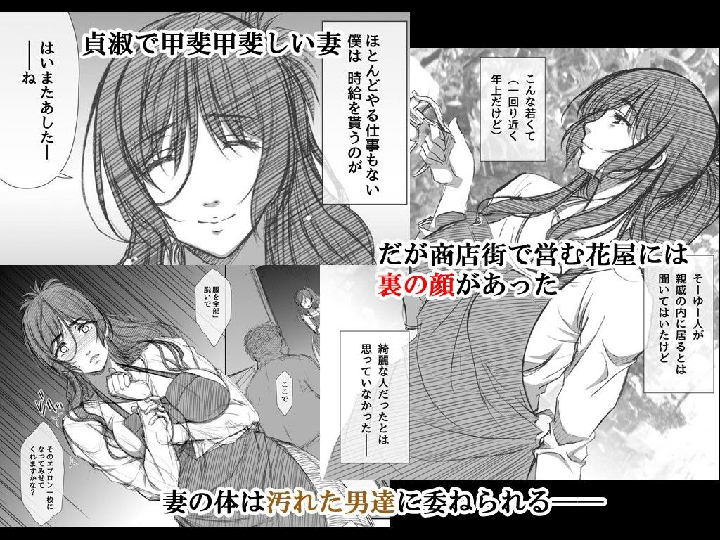 同人ガール:[同人]「商店街人妻援助売春」(エアリーソックス・艶)