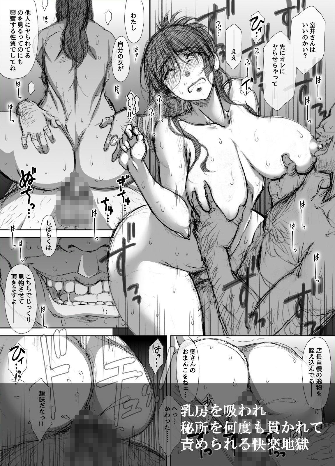 【二次元】商店街人妻援助売春 同人エロコミ・無料サンプル画像(スマホ対応)